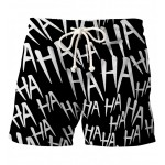 Just Hahaha WHITE Swim Shorts